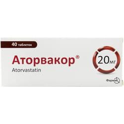 Аторвакор табл. п/плен. обол. 20мг №40