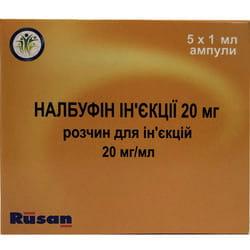 Налбуфин р-р д/ин. 20мг/мл амп. 1мл №5