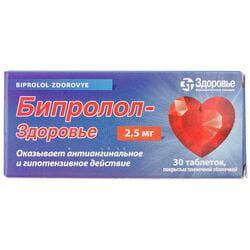 Бипролол-Здоровье табл. п/о 2,5мг №30