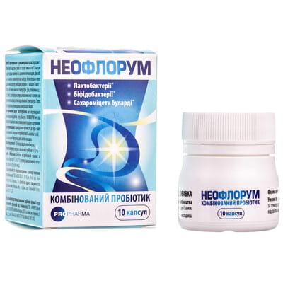 Капсулы антидиарейные комбинированный пробиотик Неофлорум баночка 10 шт