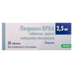 Летрозол КРКА табл. п/плен. обол. 2,5мг №30