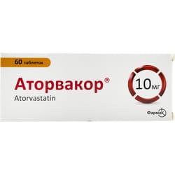 Аторвакор табл. п/плен. обол. 10мг №60
