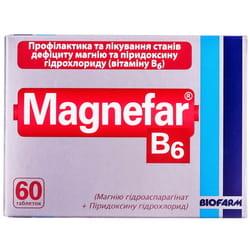 Магнефар В6 табл. №60