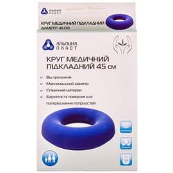 Круг медицинский подкладной Альпина Пласт диаметр 45 см 1 шт