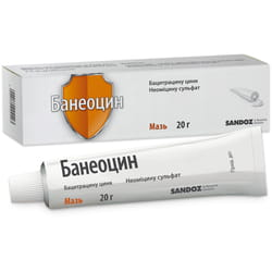 Банеоцин мазь туба 20г