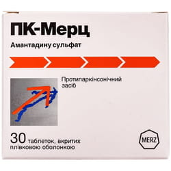 ПК-Мерц табл. п/о 100мг №30
