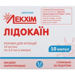 Лидокаин р-р д/ин. 10мг/мл амп. 3,5мл №10