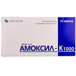 Амоксил-К 1000 табл. п/о 875мг/125мг №14
