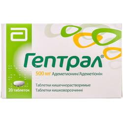 Гептрал табл. кишечнораст. 500мг №20