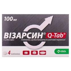 Визарсин Q-таб табл. дисп. 100мг №4