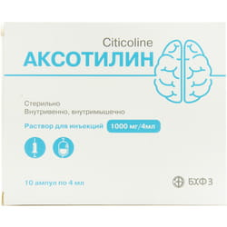 Аксотилин р-р д/ин. 1000мг/4мл амп. 4мл №10