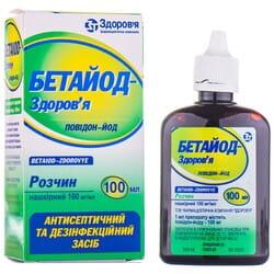 Бетайод-Здоровье р-р накож. 100мг/мл фл. 100мл