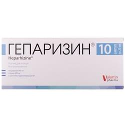 Гепаризин р-р д/ин. амп. 20мл №10
