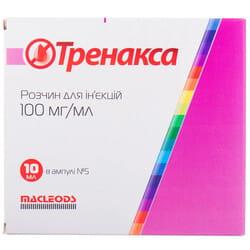 Тренакса р-р д/ин. 100мг/мл амп. 10мл №5