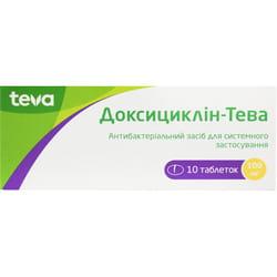 Доксициклин-Тева табл. 100мг №10
