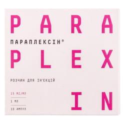 Параплексин р-р д/ин. 15мг/мл амп. 1мл №10