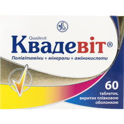 Квадевит табл. п/о №60