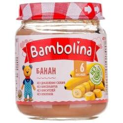 Пюре фруктовое детское BAMBOLINA (Бамболина) Банан с 6-ти месяцев 100 г