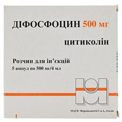 Дифосфоцин р-р д/ин. 500мг/4мл амп. 4мл №5