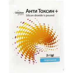 Анти Токсин+ пор. 2г пакет-саше №1 Solution Pharm