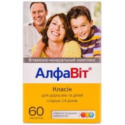 Витамины и минералы Алфавит Классик для взрослых и детей старше 14 лет с витамином С, витамином Д3 и цинком таблетки 60 шт