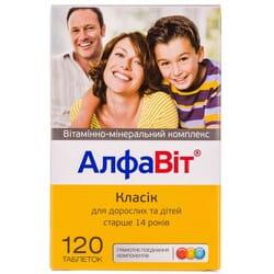 Витаминно-минеральный комплекс Алфавит Классик для взрослых и детей старше 14 лет с витамином С, витамином Д3 и цинком таблетки 120 шт