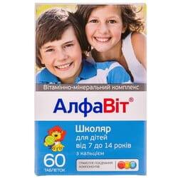 Витаминно-минеральный комплекс Алфавит Школьник для детей с 7 до 14 лет с кальцием, витамином С, витамином Д3 и цинком таблетки 60 шт