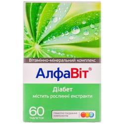 Витаминно-минеральный комплекс Алфавит Диабет с витамином С, витамином Д3 и цинком с растительными экстрактами таблетки 60 шт