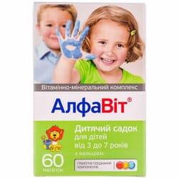 Витаминно-минеральный комплекс Алфавит Детский сад для детей с 3 до 7 лет с кальцием, витамином С, витамином Д3 и цинком таблетки 60 шт