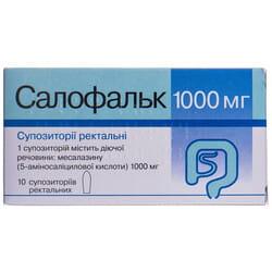 Салофальк супп. ректал. 1000мг №10