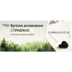 Уголь активированный настоящий табл. 250мг №10 Solution Pharm
