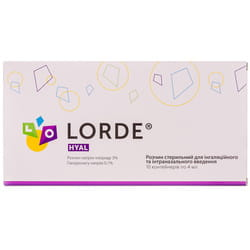 Раствор стерильный для ингаляционного и интраназального введения Лорде hyal 3% в контейнерах полимерных по 4 мл 10 шт