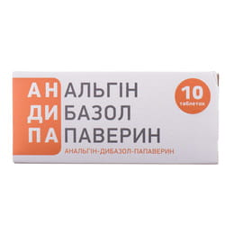 АнДиПа (андипал) Анальгин-Дибазол-Папаверин табл. №10