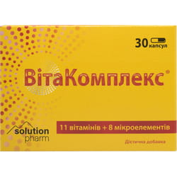 ВитаКомплекс 11 витаминов+микроэлем. капс. №30