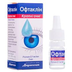 Офтаклин кап. глаз. р-р 0,1мг/мл фл. 5мл
