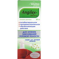 Ангилекс-Здоровье спрей д/ротов. полости фл. 50мл