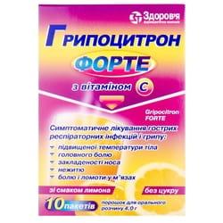 Гриппоцитрон форте пор. д/орал. р-ра пак. 4г №10