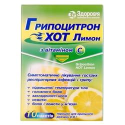 Гриппоцитрон Хот лимон пор. д/орал. р-ра пак. 4г №10