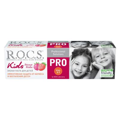 Зубная паста R.O.C.S. (Рокс) Pro Kids детская Лесные ягоды для детей с 3 до 7 лет 45 г