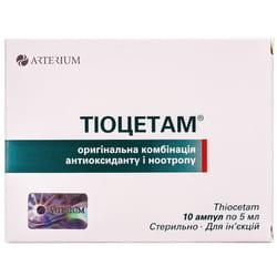 Тиоцетам р-р д/ин. амп. 5мл №10