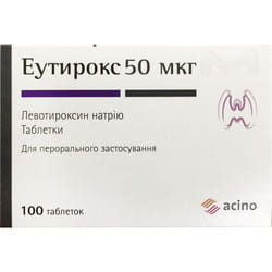 Эутирокс табл. 50мкг №100