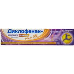 Диклофенак-Здоровье ультра гель 50мг/г туба 50г