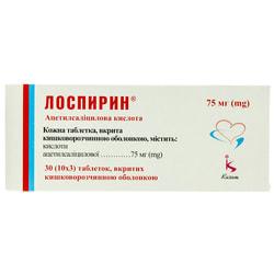 Лоспирин табл. п/о 75мг №30