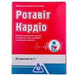 Диетическая добавка для поддержания функций сердечно-сосудистой системы Ротавит Кардио порошок для перорального применения в пакетах по 7 г 20 шт