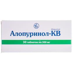 Аллопуринол-КВ табл. 300мг №30