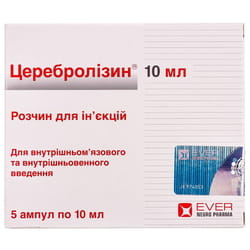 Церебролизин р-р д/ин. амп. 10мл №5