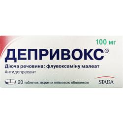 Депривокс табл. п/о 100мг №20