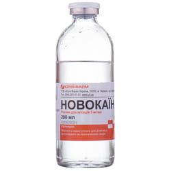 Новокаин р-р д/ин. 5мг/мл бут. 200мл