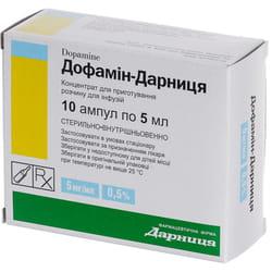 Дофамин-Дарница конц. д/р-ра д/инф. 5мг/мл амп. 5мл №10