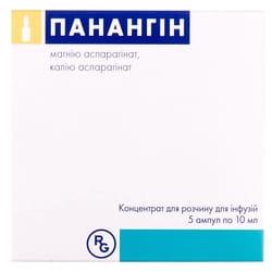 Панангин конц. д/р-ра д/инф. амп. 10мл №5